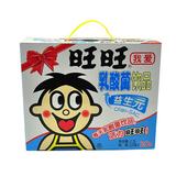 125ml旺旺乳酸菌饮品(配)20瓶