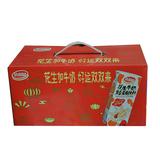 250ml达利园花生牛奶核桃/原味(长形)