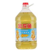 5L金龙鱼葵花籽清香食用调和油(特价)