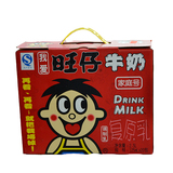 125ml旺仔牛奶家庭号(礼盒)