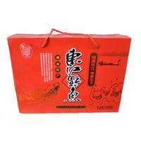 1300g红色礼盒东江福鱼
